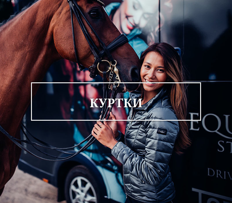 Jackets-Equestrian-Stockholm