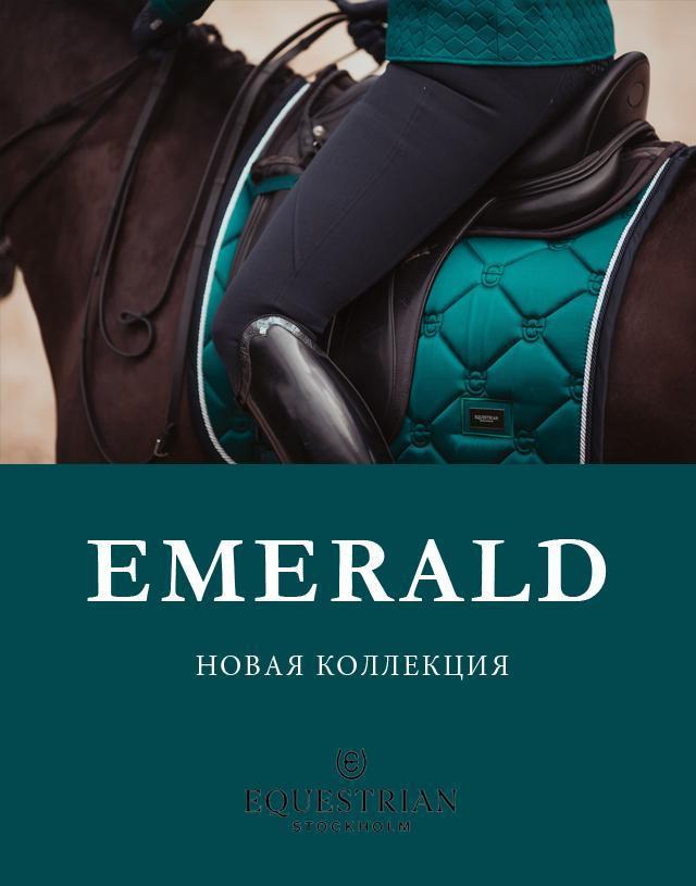 emerald_mobile
