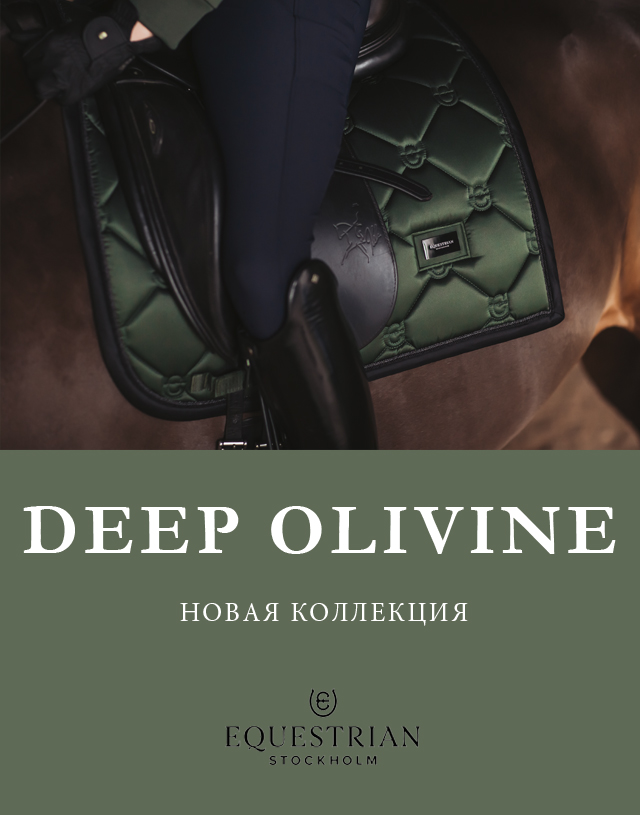 deep_olivine_mobile